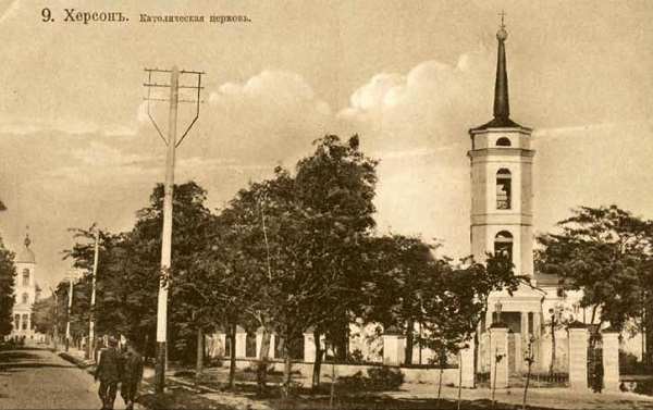 Херсон. Ретро фото. Новороссия. История.