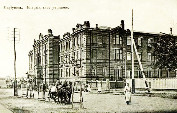 Мариуполь. Ретро фото. Новороссия. Епархиальное училище.