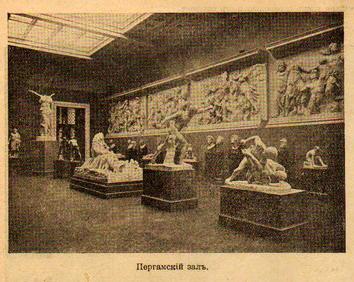 История пушкинского музея и старые вырезки из газеты ИСКРЫ 1912 год