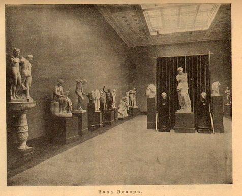 Каким был Пушкинский музей раньше? Пушкинский музей и старые вырезки из газеты ИСКРЫ 1912 год