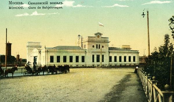 Савеловский вокзал. Кинохроника 1918