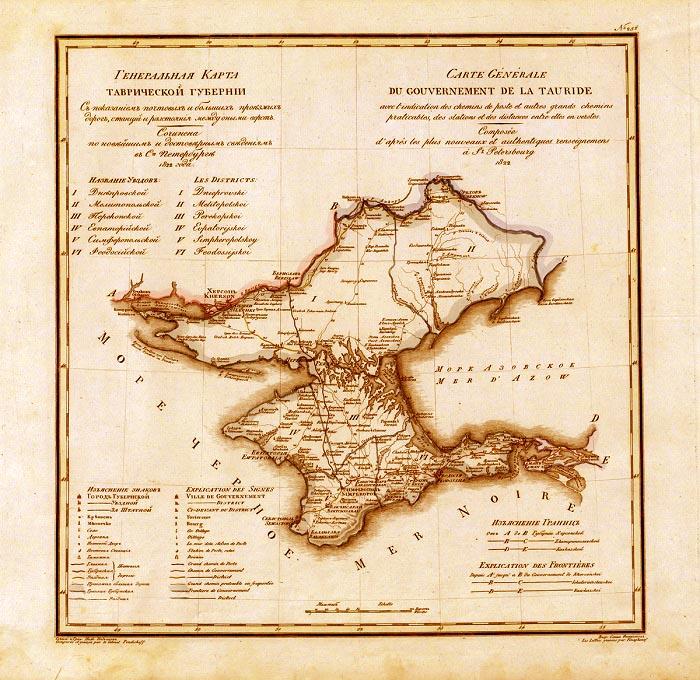 Карта Таврической губернии. Карта дореволюционная. Карта XIX века