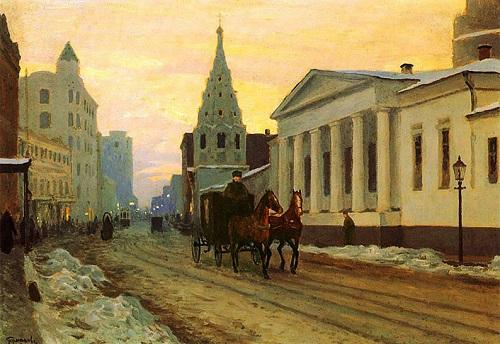 Арбатская площадь в середине 20-х годов XX века. Старое видео Москвы. Дом с привидениями