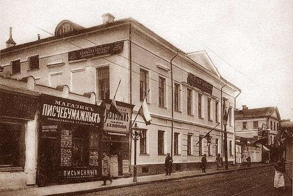 Улица Волхонка. Москва. 1919 год. Прогулка в кинохронике по улочкам старой Москвы