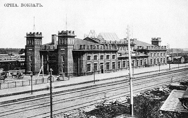 Вокзал Орша центральная Ретро фото и видео
