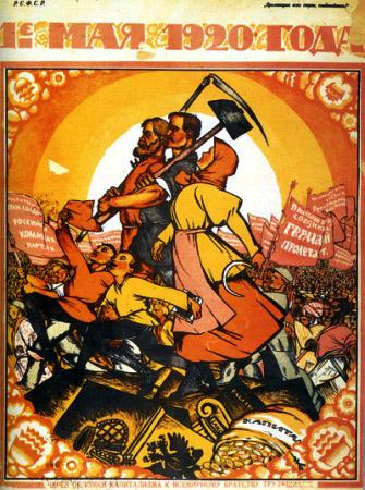 Празднование 1 мая на Красной площади. 1920 год