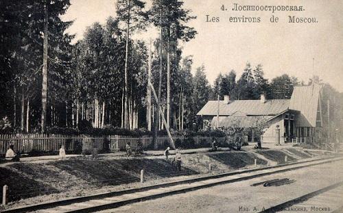 Мытищи и окрестности (Кинохроника и галерея старых фото) Станция Лосиноостровская нач 20 века