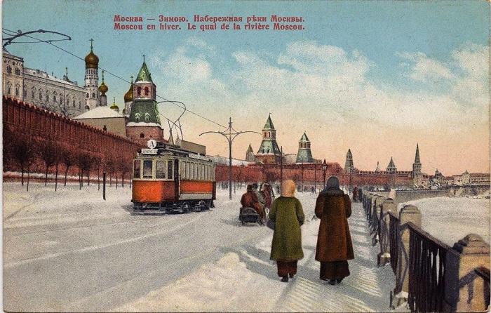 Набережная Москва-реки. Ретро-открытка