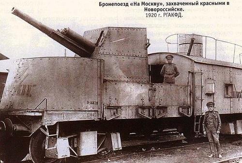 Бронепоезд История железных дорог России Кинохроника Фото