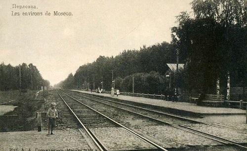 Мытищи в 1918 году. (Кинохроника и галерея старых фото) Перловка