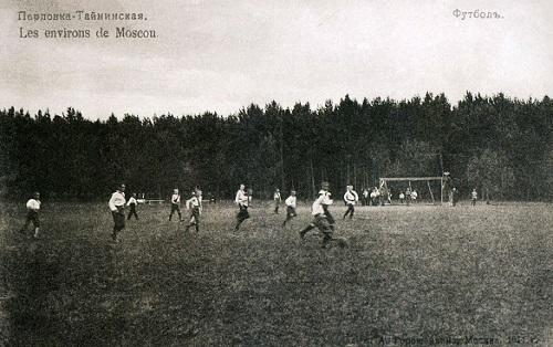 Мытищи и окрестности (Кинохроника и галерея старых фото) Перловка-Тайнинка нач 20 века