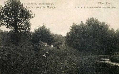 Мытищи и окрестности (Кинохроника и галерея старых фото) Перловка и Тайнинка нач 20 века