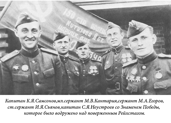 Фото май 1945 года
